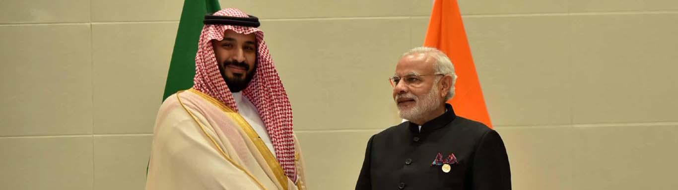 MBS Visit Strengthens the Indo-Saudi Strategic Partnership