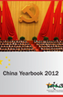 China Yearbook 2012